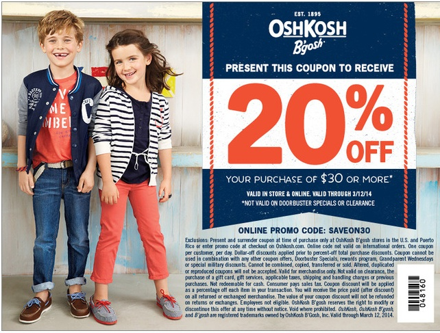 BlondeMomBlog OshKosh Printable Coupon