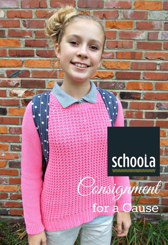 Schoola Online Consignment Review