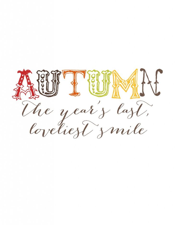 Autumn Free Printable Decor